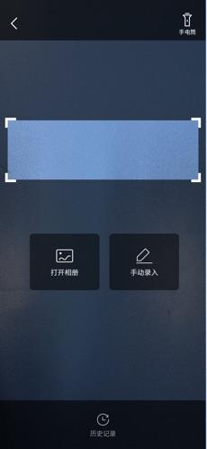 跑街令 V2.1.6 安卓版截图4