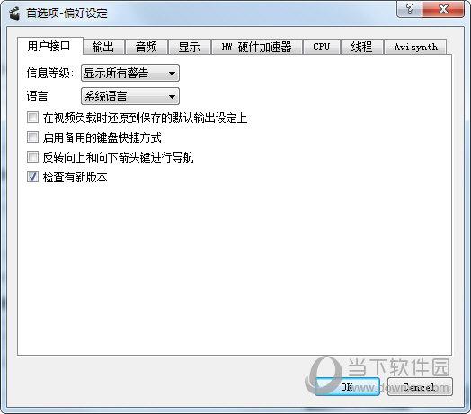 Avidemux中文版