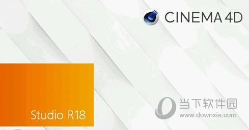 Cinema 4D R18官方简体中文完整版