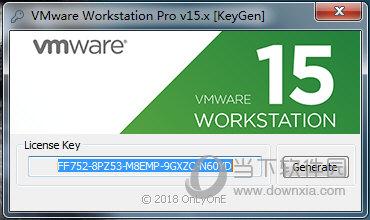 Vmware 15 pro永久许可证激活密钥工具