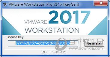 vmware workstation14许可证密钥工具