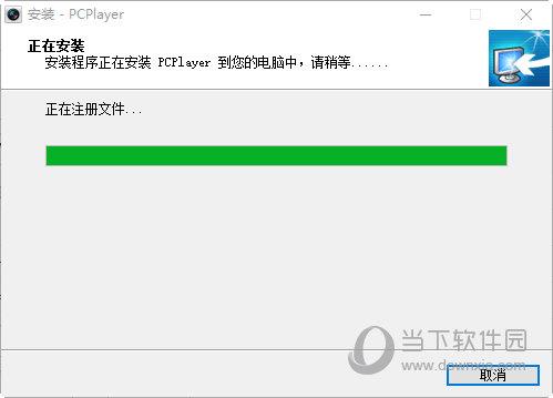 PCPlayer