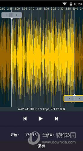 歌曲合成 V7.3.4 安卓版截图1