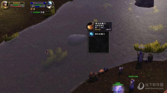 魔兽世界FishingBuddy钓鱼助手插件