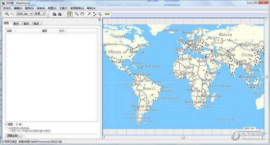 mapsource6.9中文版