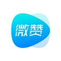 微赞直播 V2.6.4 安卓版