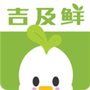 吉及鲜 V1.4.1 安卓版