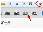 火狐浏览器怎么登陆多个百度账号 账号多开同时在线攻略