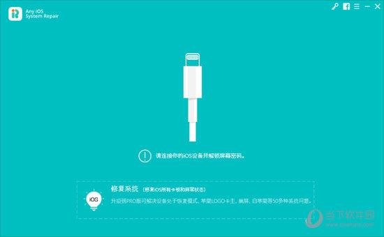 Any iOS System Repair