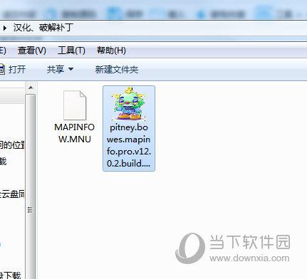 MapInfo12.02汉化补丁