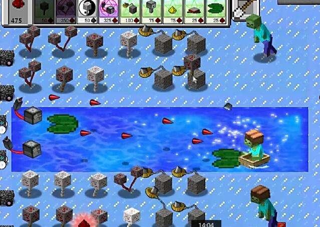 我的世界植物大战僵尸2手机版 1.7.4 安卓版截图3