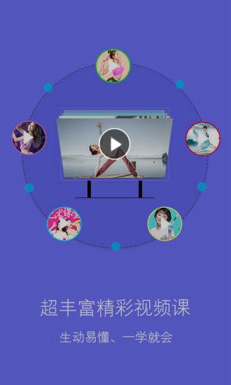 百映优生活 V2.0 安卓版截图1