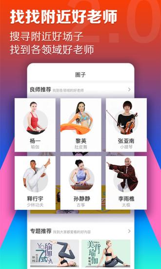 百映优生活 V2.0 安卓版截图5