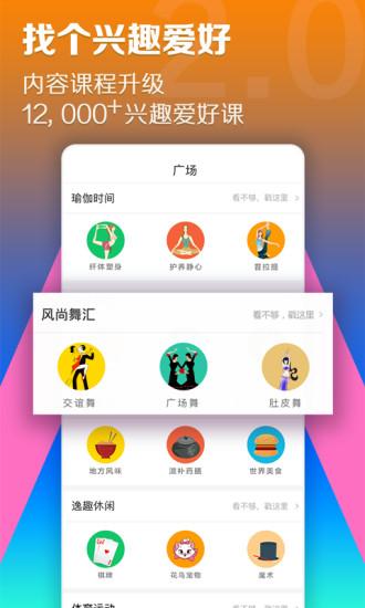 百映优生活 V2.0 安卓版截图4