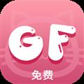 GF加速器 V1.0.27 安卓版