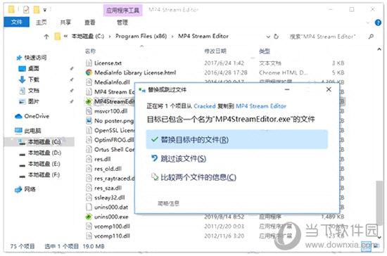 MP4 Stream Editor