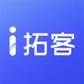i拓客 V1.1.8 安卓版