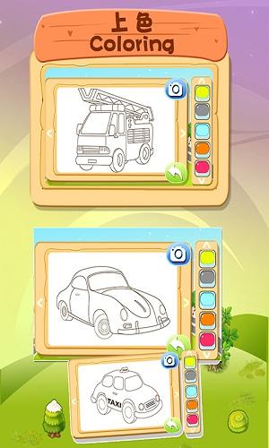 儿童益智汽车乐园 V1.86.01 安卓版截图4