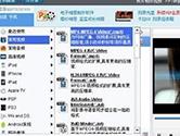 万能视频格式转换器如何加字幕 视频添加字幕操作步骤