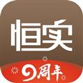 恒实 V3.0.7 iPhone版