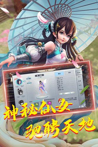 蓬莱 V4.57.74 安卓版截图1