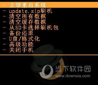 TWRP官网中文版最新版