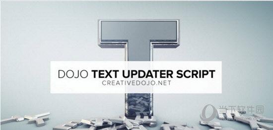 Dojo Text Updater