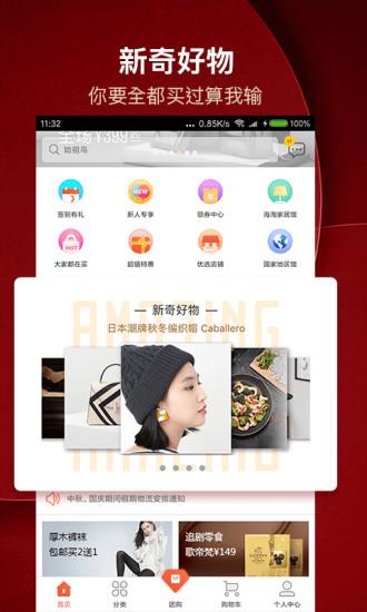 西集全球购 V4.7.8 安卓版截图5
