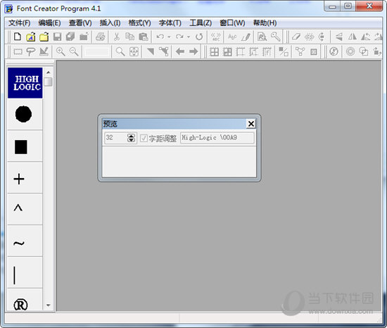 Font Creator Program中文版