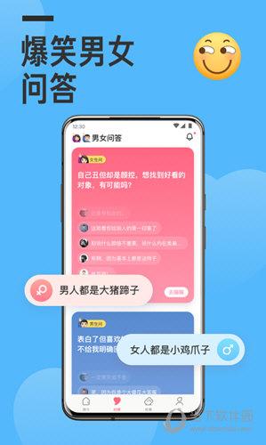 情兮app
