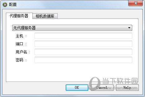 Pix4Dmapper4.1破解版