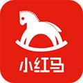 小红马 V3.2.4 苹果版