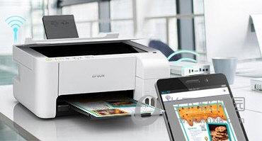 爱普生l3156打印机驱动