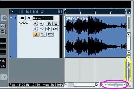 Nuendo导入音频文件