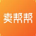 卖帮帮 V4.3.7 最新PC版