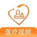 微医汇学习APP|微医汇学习 V5.4.2 安卓版 下载