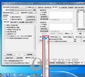 STC-ISP