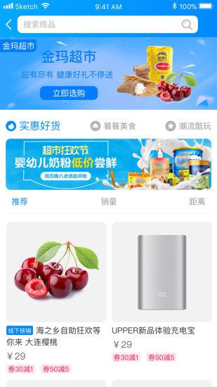 浦惠到家 V5.4.13 安卓版截图2