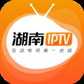 湖南IPTV V2.7.1 苹果版