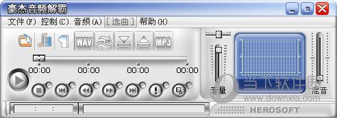 豪杰解霸9视频播放器
