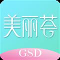 美丽荟 V4.0.0 安卓版