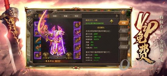 王城英雄iOS版