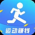 运动赚钱 V1.1.2 安卓版