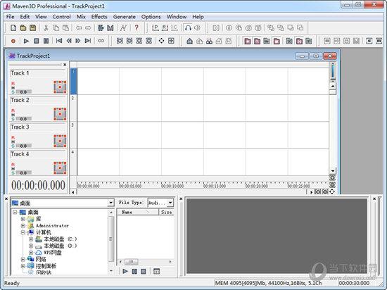 Maven3D Pro