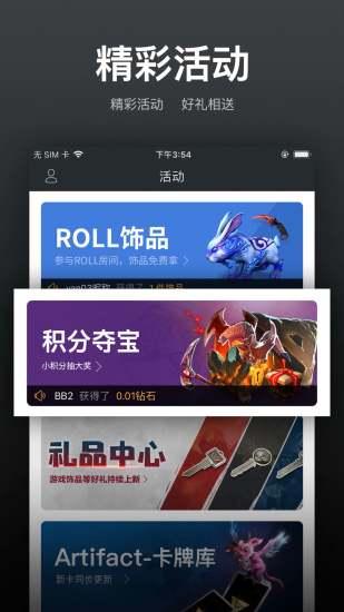 VP电竞 V3.1.9 安卓版截图5