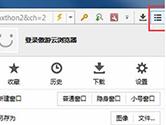 傲游浏览器如何添加插件 安装插件具体操作