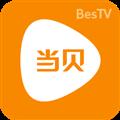 BesTV当贝影视 V3.2.1 最新PC版