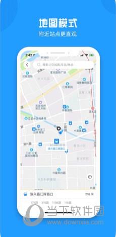 云公交手机版