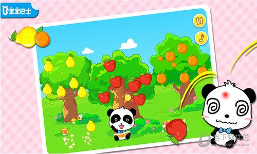 宝宝童谣app