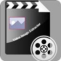 Video Image Extractor(视频图像提取程序) V3.0 Mac版